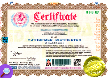 Authorized distributor certificate template idealstalist authorized distributor certificate template altavistaventures Gallery